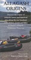 Allagash Wilderness Waterway (South) Outdoor Recreation Map